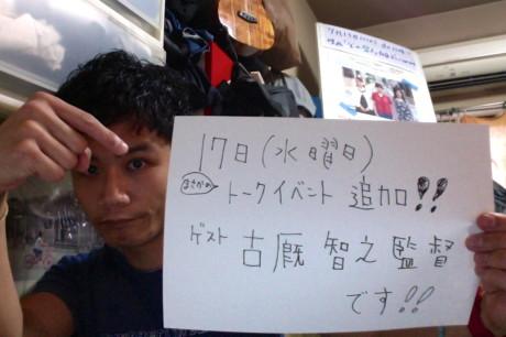 写真(13-07-10 17.01)